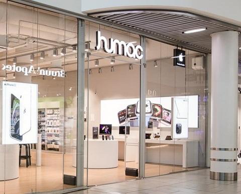 Humac_1920x580px