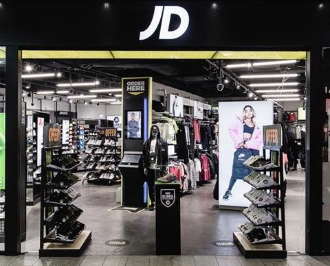 JDSports_1920x580px