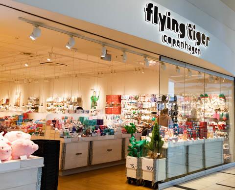 Flying Tiger Copenhagen-480x388