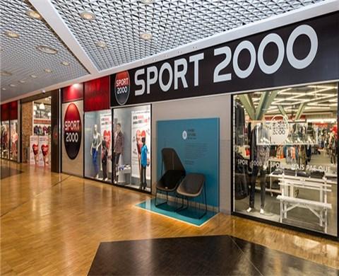 sport-2000-564