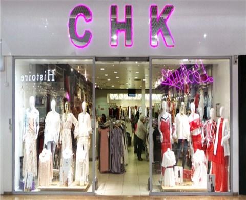 chk-568