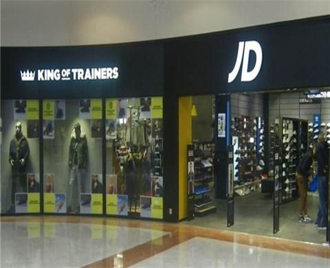 jd-sport-684