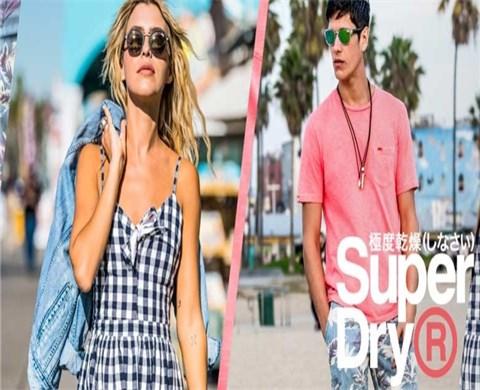 superdry-865