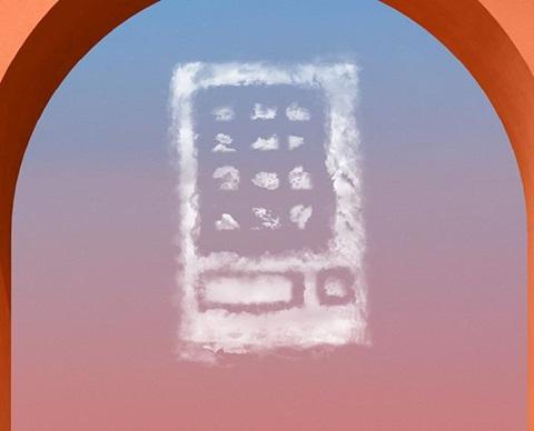 picto service distributeur