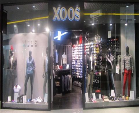 xoos-979