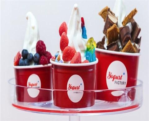 yogurt-factory-949