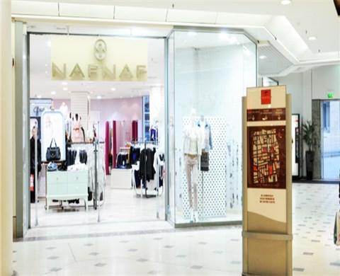 naf-naf-314