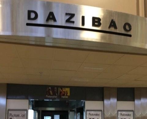 dazibao-23