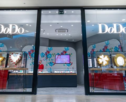dodo-480x388