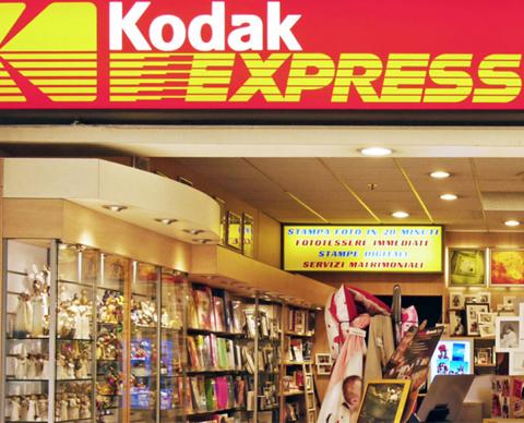 kodak-express-480x388