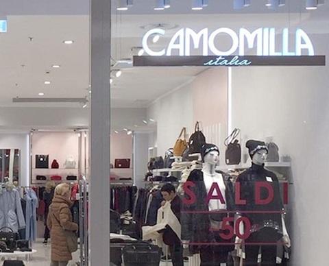 camomilla-1920x580