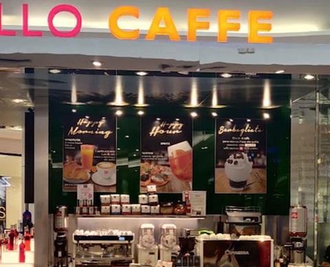 portello-caffe-nuova