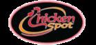chicken-spot--745