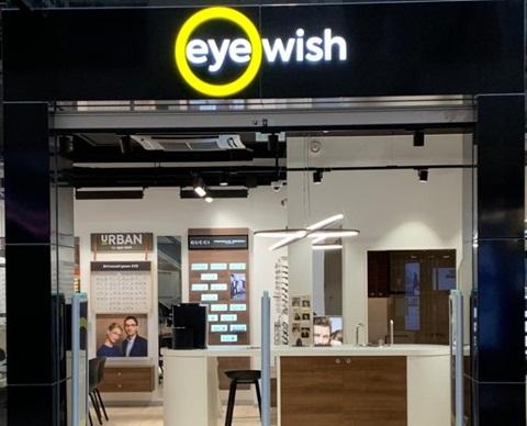 eye wishJPG
