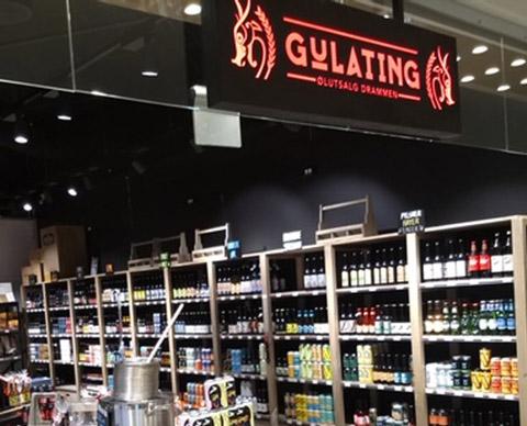 Bilde av butikk.
