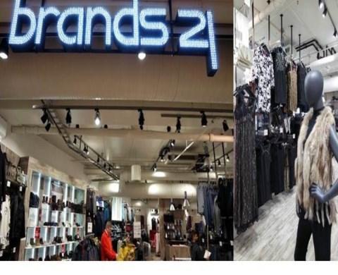 brands-21-231