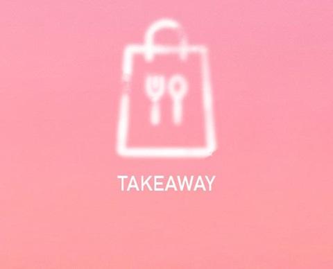 EG_Takeaway_Servicos_1920x580px