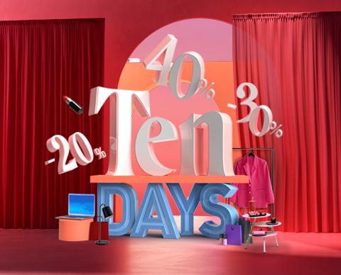 Ten Days descuentos exclusivos Meridiano