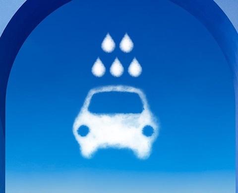 Lavado de coches