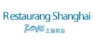 restaurang-shanghai-688