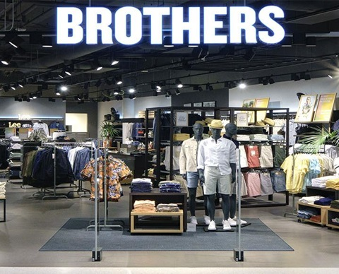 Brothers-2