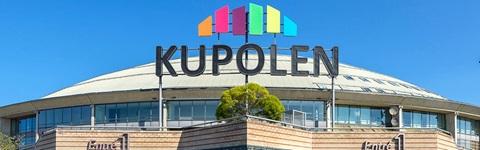 KUPOLEN_1920x388